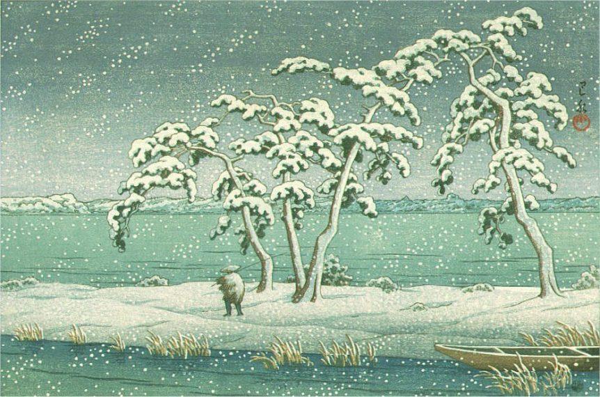 Snow-at-Konuma-Mito cómo vemos las cosas en almayogavida.com
